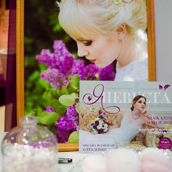 Фотосессия для свадебного журнала